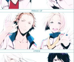 prince of stride image
