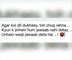 106 Images About Urdu Love On We Heart It See More About Urdu