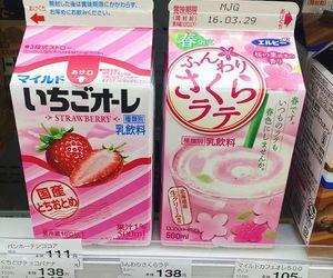 milk, japan, and pink image