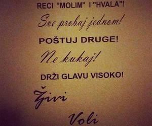 Croatia, zivi, and quotes image