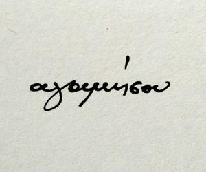 greek, greek quotes, and ελλήνικα image