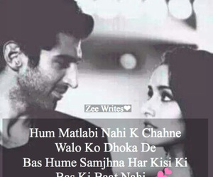 525 images about Dil Ki Batein      on We Heart It   See