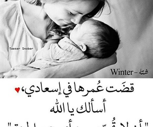 mother, mother day, and اُمِي image