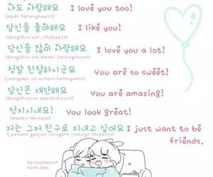 korean, cute, and learn image