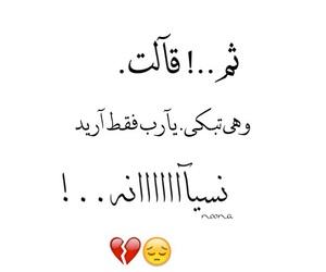 facebook, خواطري, and تصميمي image