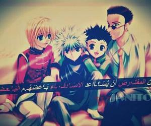 Algeria, anime, and dz image