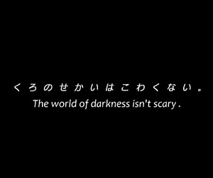 Darkness, black, and japanese image