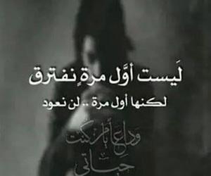Image by رجل الماسي