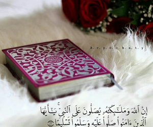 دُعَاءْ, اسﻻميات, and ﺭﻣﺰﻳﺎﺕ image