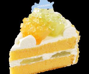 birthday, cake, and Hokkaido image
