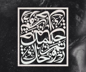 arabic, Dream, and عربي image
