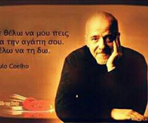 greek, love, and paulo coelho image