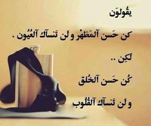 كلام image
