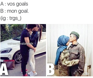 couple, goals, and i want image