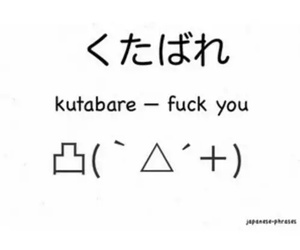 japanese and phrases image