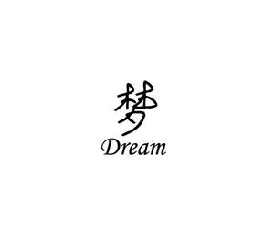 chinese and Dream image