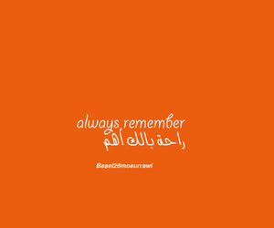arabic, quotes, and arabi image