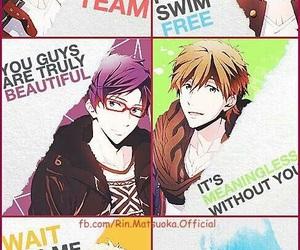 anime, anime boys, and nagisa image