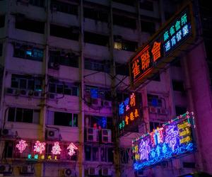 night, china, and city image