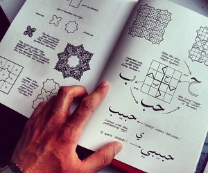 book, حُبْ, and ﻋﺮﺑﻲ image