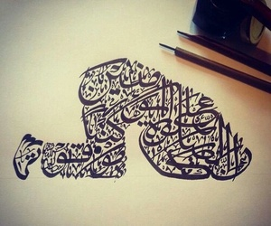 islam and allah image