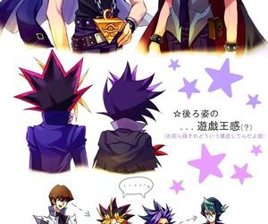 anime, faraon, and zexal image