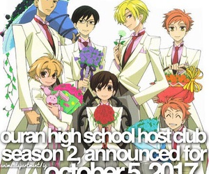 anime, premiere, and anime facts image