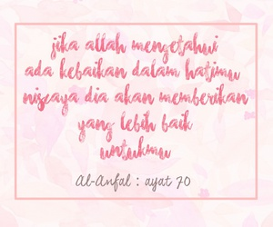 islamic, muslim, and quotes image