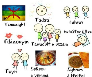 kabyle, 💖, and ♓ image