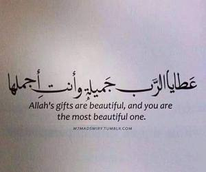 arabic, quote, and sadness image