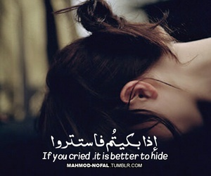 arabic, quotes, and tumblr image