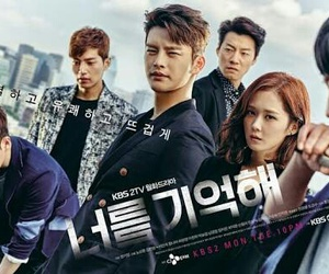 i remember you, kdrama, and seo in guk image