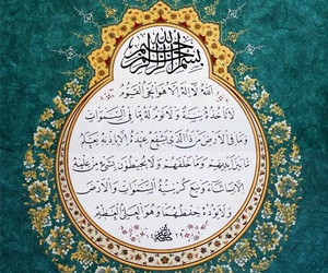 islam, اسﻻم, and ﻋﺮﺑﻲ image