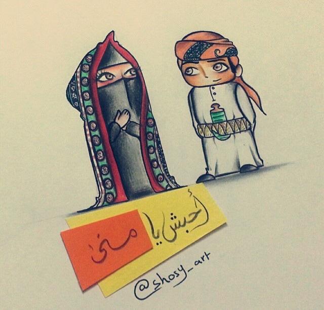 اشعار باسماء البنات شعر عراقي على البنات بالاسماء