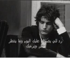 alone and عرب.sad،man،man،heair image