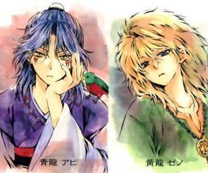 zeno, akatsuki no yona, and anime image