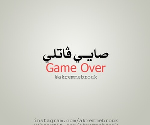 rai, we heart it, and game over image