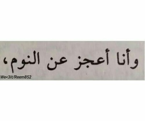 عربي, حُبْ, and ال۾ image