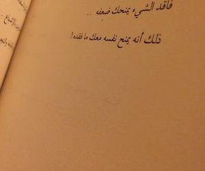 Image by Duaa