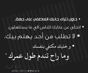 ﺭﻣﺰﻳﺎﺕ and بوح image