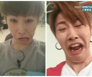 ukwon, block b, and u-kwon image