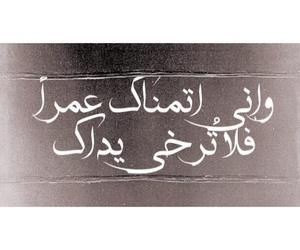بنت بنات شباب رجال, تومبوي بويه تمبلر احبك, and طفله طفل اطفال حب image