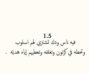 وحيد, عشقّ, and اقتباسً image
