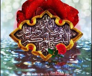 islamic and instgram image