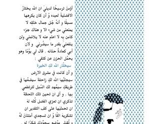 كلمات, شعر, and عربيّات image