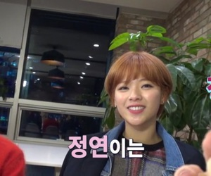 twice, lq, and jungyeon image