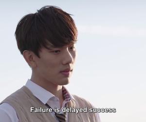 drama, korean, and quote image