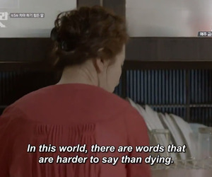 Korean Drama, quote, and reply 1994 image