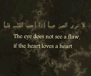 quotes, arabic, and heart image