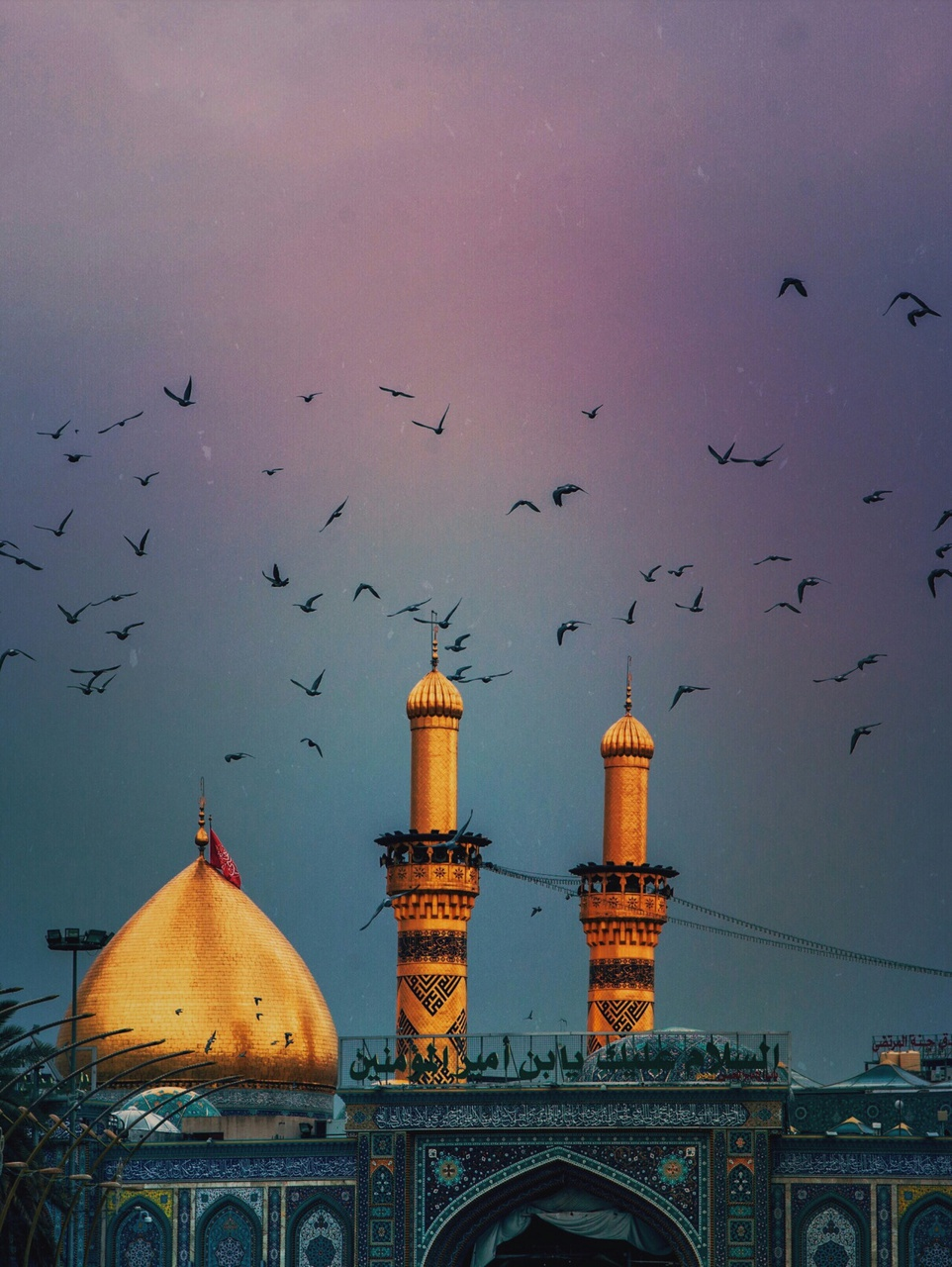 219 Images About Ya Hussain A S On We Heart It See More About Karbala Shia And Iraq